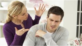 كيفية التعامل مع الزوج اللامبالي