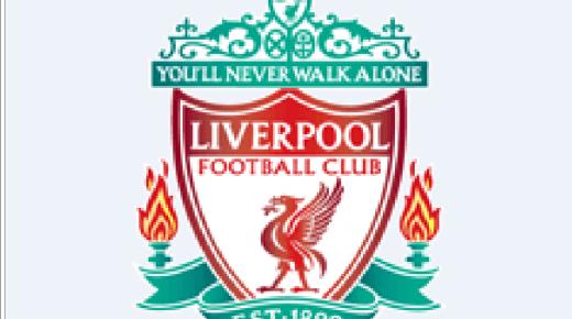 كل ما تريد معرفته عن نادي ليفربول الانجليزي لكرة القدم