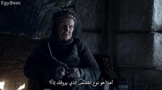 مسلسل Game of Thrones الموسم 1 الحلقة 3 مترجمة