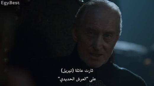 مسلسل Game of Thrones الموسم 2 الحلقة 6 مترجمة