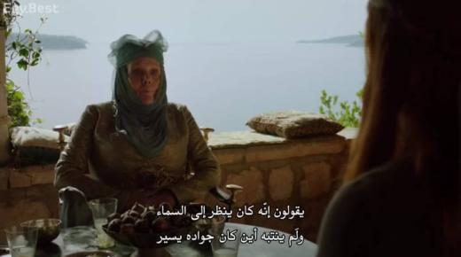 مسلسل Game of Thrones الموسم 3 الحلقة 2 مترجمة