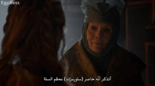 مسلسل Game of Thrones الموسم 3 الحلقة 4 مترجمة
