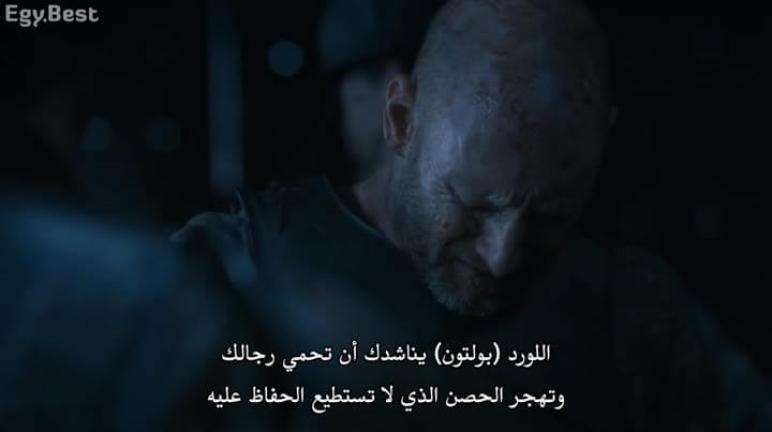 game of thrones season 8 episode 4 تحميل