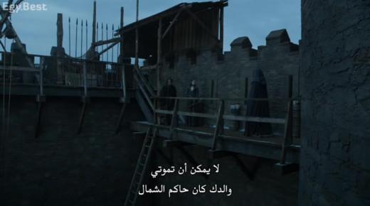 مسلسل Game of Thrones الموسم 5 الحلقة 10 والأخيرة مترجمة
