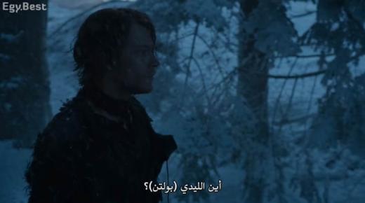 مسلسل Game of Thrones الموسم 6 الحلقة 1 مترجمة