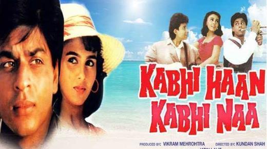 فيلم Kabhi Haan Kabhi Naa (1994) مترجم
