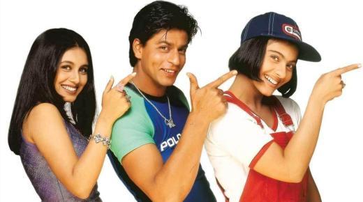فيلم Kuch Kuch Hota Hai (1998) مترجم
