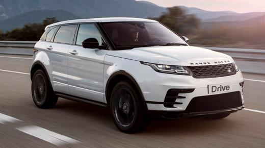 مواصفات وأسعار سيارة رينج روڤر إيڤوك Range Rover Evoque 2019