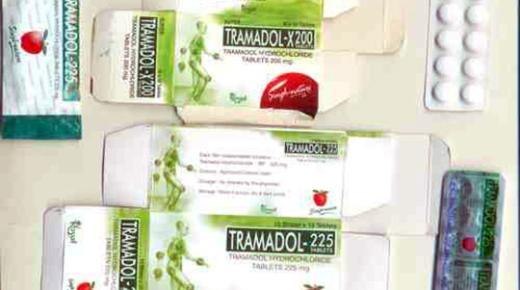 أفضل طرق علاج إدمان الترامادول