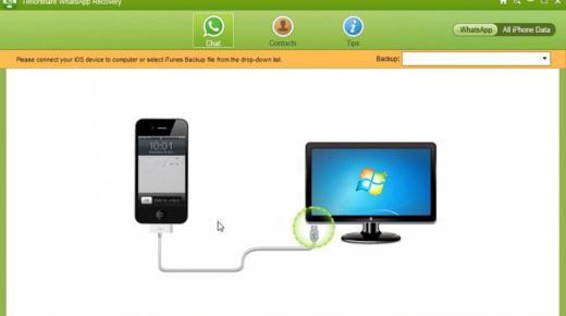 تحميل تطبيق WhatsApp Recovery 2019 للكمبيوتر كامل مجاناً