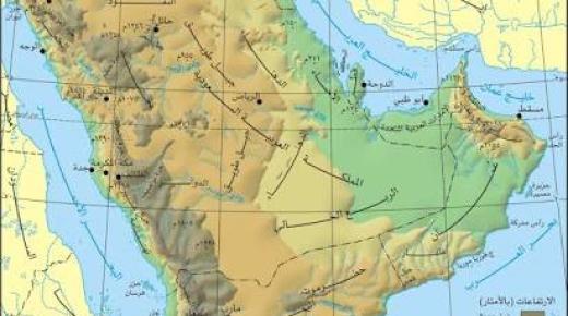تضاريس شبه الجزيرة العربية