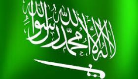ماذا تعرف عن المملكة العربية السعودية ؟