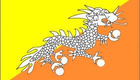 ما معنى ألوان علم بوتان؟