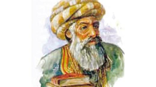 مؤسس علم العروض الشعري الخليل بن أحمد الفراهيديّ