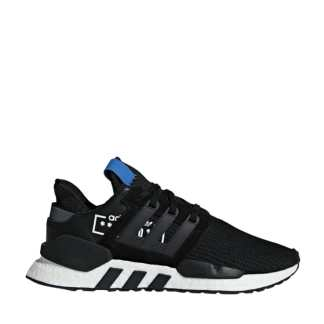 Adidas EQT Support in pakistan