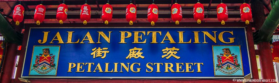 Que ver en Kuala Lumpur - Jalan Petaling