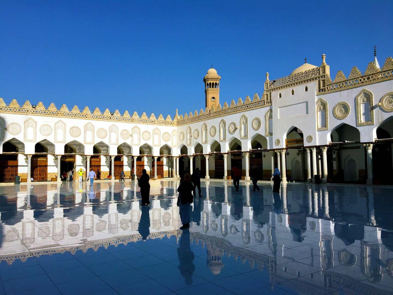 Mezquita Al-Ahzar