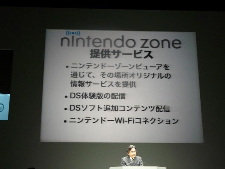The Nintendo DSi - 4