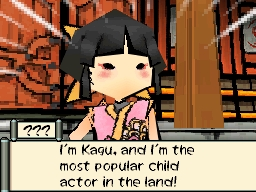 kagu_stagecostume_encounter_09_ENG_bmp_jpgcopy