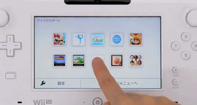 Wii U's Quick Start Menu