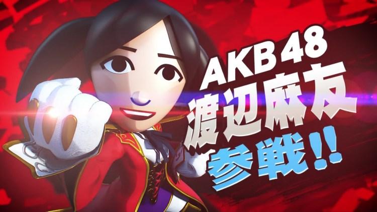 AKB48 / Super Smash Bros 3DS - Promo 2