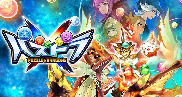 Puzzle & Dragons X is getting anime and manga adaptations