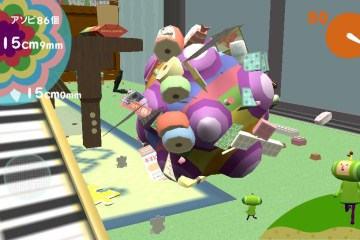 Bandai Namco registers Amazing Katamari Damacy trademark