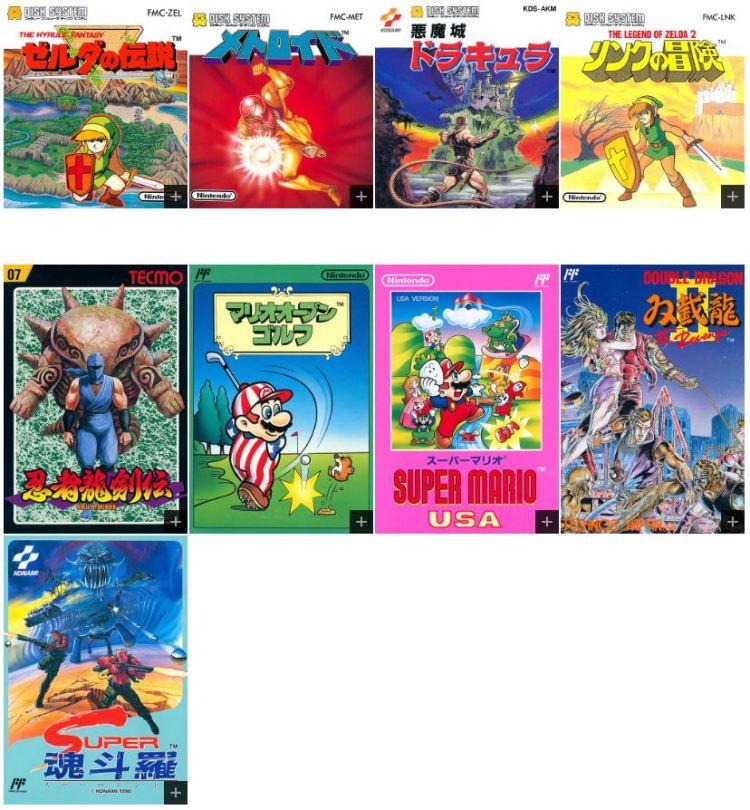 Games for mini Famicom