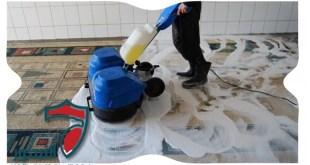 شركة تنظيف سجاد مساجد بالدمام