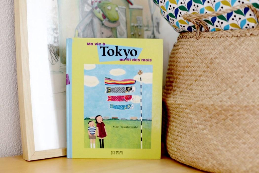 160908 tokyo livre jeunesse Concentré de vie #39