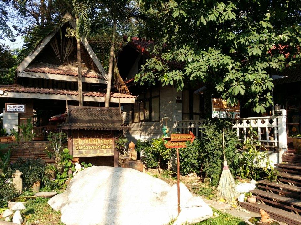 Logement Ayutthaya Old Palace Resort Klong Sa Bua Thaïlande