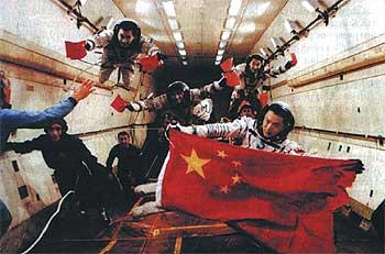https://i0.wp.com/www.elpais.com/recorte/20031010elpepusoc_1/SCO250/Ies/Astronautas_China.jpg