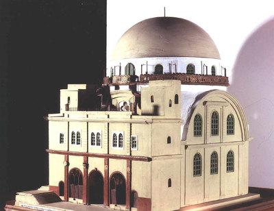 Reapertura en Jerusalén