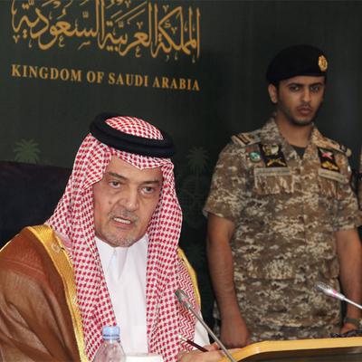El príncipe Saud al Faisal