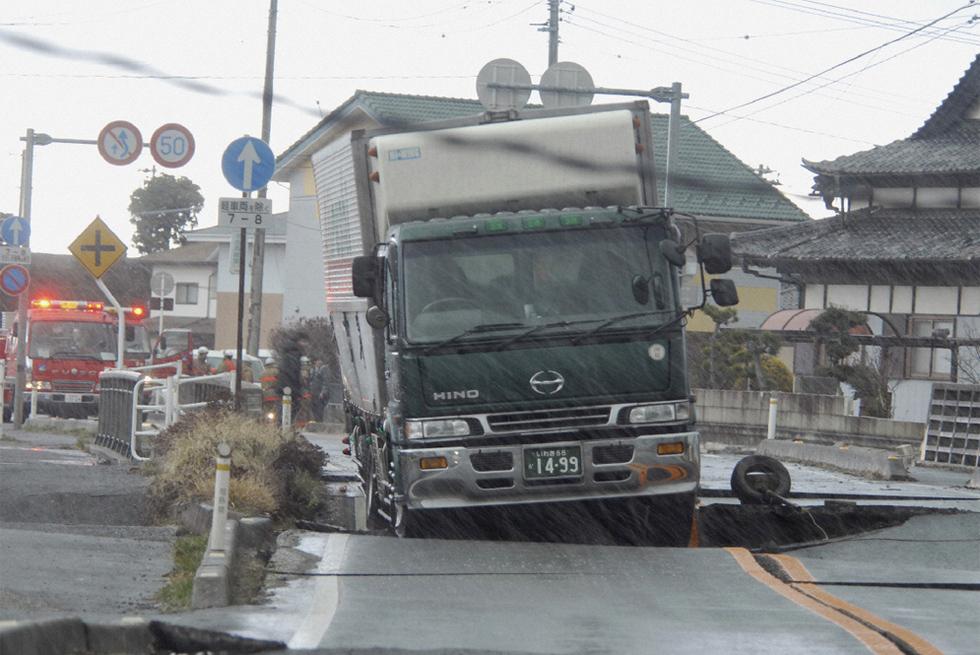 Terremoto en Japón  - No tan firme