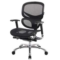 Ergonomic Chair Posture Reindeer Christmas Covers Best For El Paso Tx Doctor Of Chiropractic