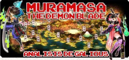 Muramasa banner copia