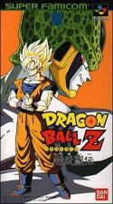 21-Dragon ball Z