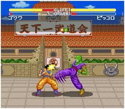 22-Dragon ball Screen