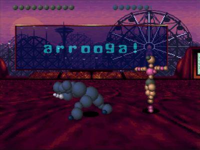 28-Ballz screenshot