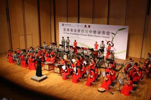 El domingo 30 de septiembre, la Orquesta de Instrumentos Tradicionales de la Universidad de Nanjing se presentará en el Teatro Regional.