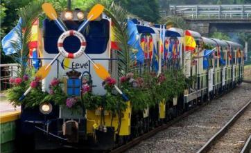 Tren Fluvial