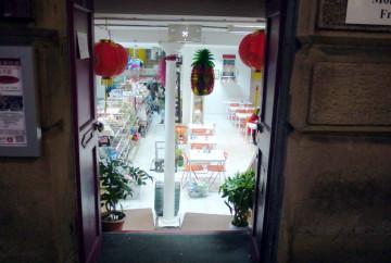 The doorway to Siam Smiles