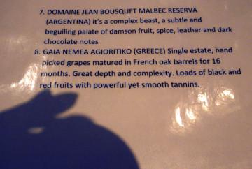 Red wine jukebox menu 2nd side