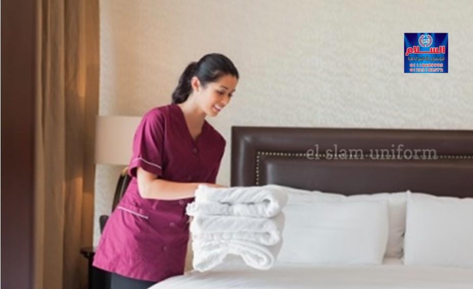 يونيفورم اشراف داخلى - يونيفورم هاوس كيبنج – زى عمال نظافه – يونيفورم عمال نظافة الفنادق – موردين ملابس عمال النظافه – يونيفورم – يونيفورمات عمال نظافه داخل الفندق – مورد يونيفورم عمال نظافه – تصميمات يونيفورم هاوس كيبنج – احدث موديلات يونيفورم عمال تنظيف الغرف – زي عمال نظافة الغرف - يونيفورم لعمال الهاوس كيبنج بجمبع المجالات - يونيفورم عمال نظافة الفندق- صور يونيفورم هاوس كيبنج - موديلات يونيفورم هاوس كيبنج - سعر يونيفورم هاوس كيبنج - ملابس هاوس كيبنج - اماكن تصنيع يونيفورم هاوس كيبنج - شركة تصنيع يونيفورم هاوس كيبنج - شركات تصنيع يونيفورم هاوس كيبنج - محل بيع يونيفورم هاوس كيبنج - يونيفورم هوسكيبنج - - (house keeping )يونيفورم