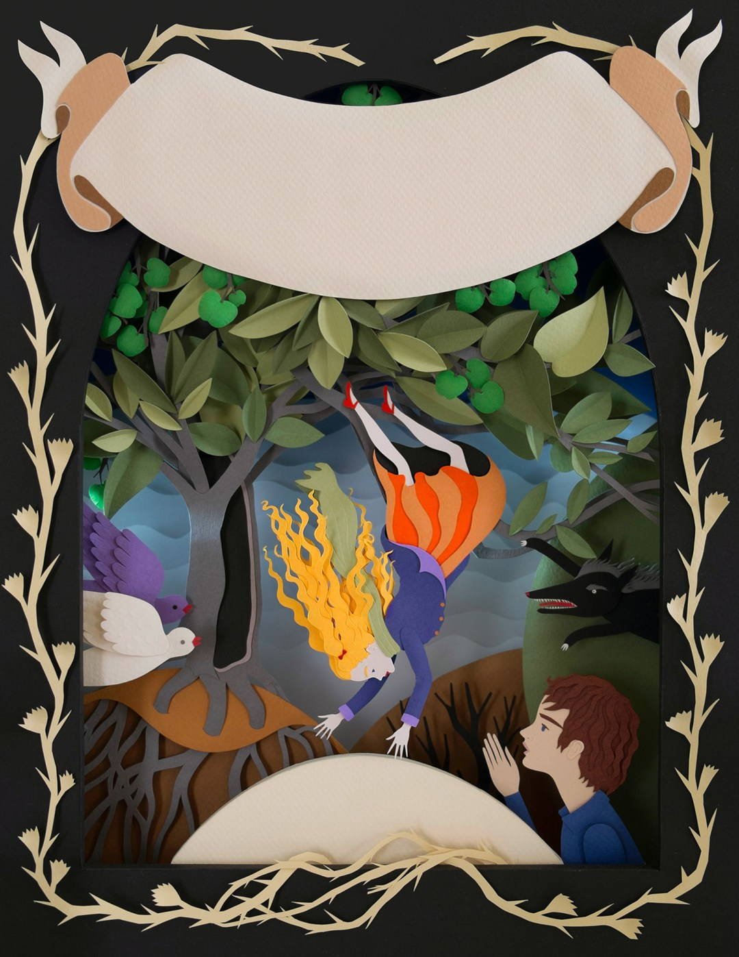 Book cover for The Water and the Wild by K.E. Ormsbee