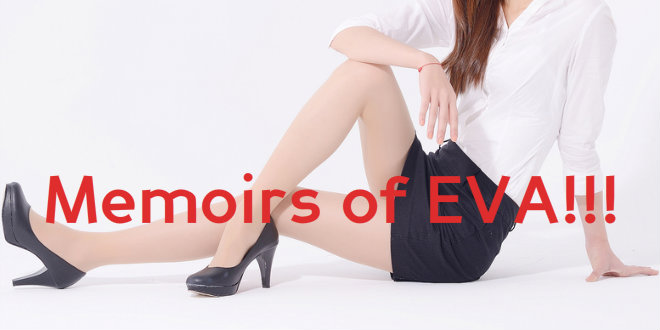 memoirs of Eva