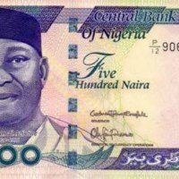 Two important management lessons I learnt from a 500 Naira note