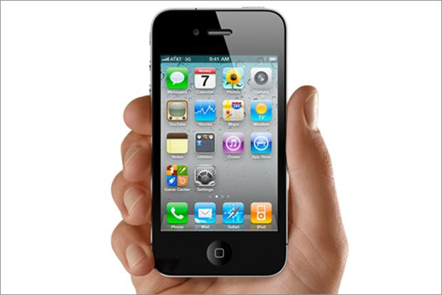 Woman Commits Suicide After Husband Took Away Her Smart Phone