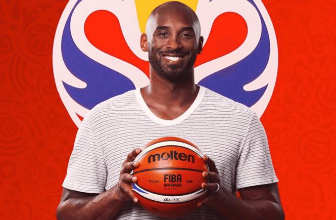 Kobe Byrant - elsieisy blog